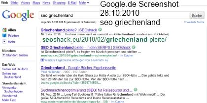 SEOshack - SEO Griechenland - der Partner für Erfolge im World Wide Web